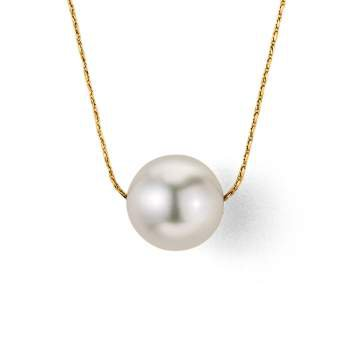 Anhänger Pearl Small in 18K Gelbgold